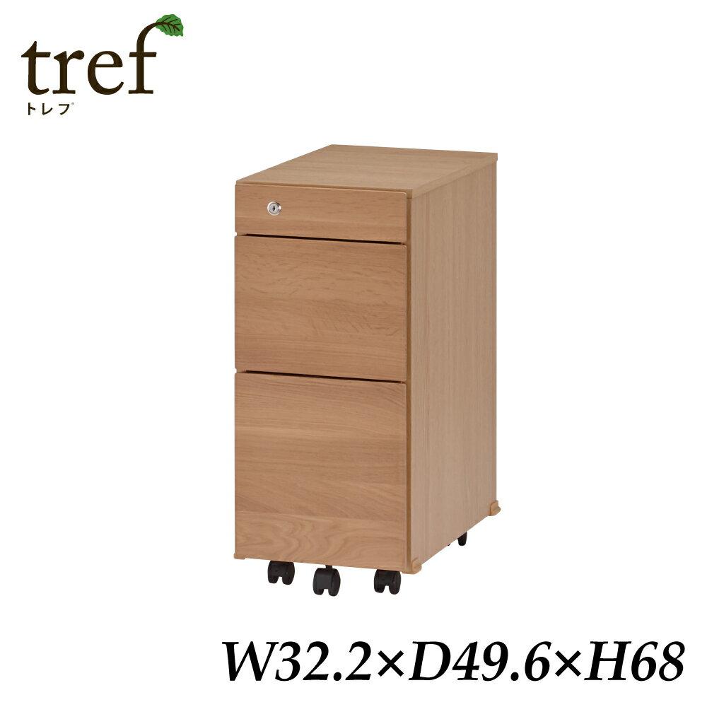 イトーキ 3段 木製スリムワゴン トレフ YTF-SW