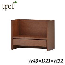 棚 デスクトップシェルフ 机上ラック トレフ tref イトーキ ITOKI YTF-S43-MB