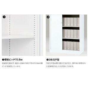 オフィス収納エスキャビネット3枚引戸型下段用シリンダー錠幅80cm奥行45cm高さ75.2cm/ベース付色:ブラック