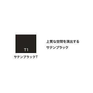 エス/キャビネット/ワードローブ/型/下段用/シリンダー錠//幅80cm/奥行40cm/高さ179cm//ベース付/色:ブラック/