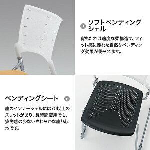マノスチェア/340/スタッキングタイプ/GB張地/T1/ブラックT/