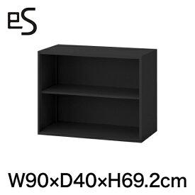 [【3%OFFクーポン】全品対象5/15土限り]オフィスキャビネット エス キャビネット オープン棚 型 上段用 幅90cm 奥行40cm 高さ69.2cm ブラック
