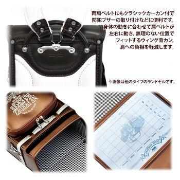 ランドセル/BeBe/アヴァンセグローリー/2018年/モデル
