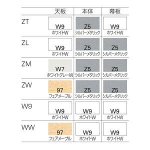 サペーレ/講義用デスク/5.5号/H72cm