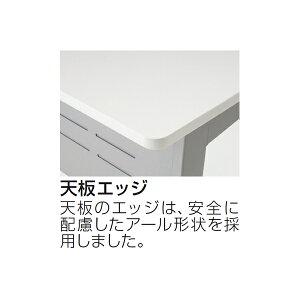 教育施設家具イトーキサペーレ講義用デスク5.5号H72cm