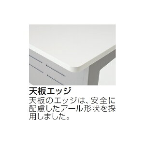 教育施設家具イトーキサペーレ講義用デスク5号H70cm