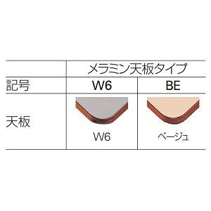 生徒用デスク/DR型/2号/メラミン天板/W65×D45×H52cm