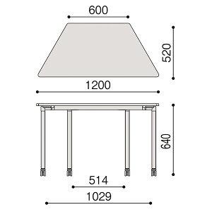 アクティブフィールドSC/台形/テーブル/4号/H64cm