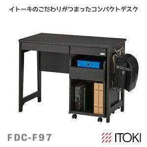 デスク/学習机/コンパクトシンプル/ラックワゴン付/イトーキ/ダークステイン/FDC-F97