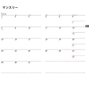 イトーキ/ダイアリー/手帳/2018年度版/デスクタイプ/B5サイズ