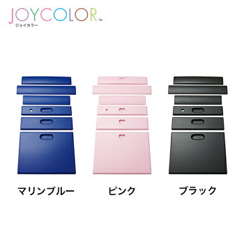 ジョイカラーデスク用/前板セット/単品/HZ-MT
