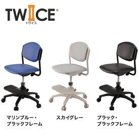 学習チェア 足置き付 イトーキ トワイス KS7 PVCレザー張り 回転 勉強椅子 学習椅子