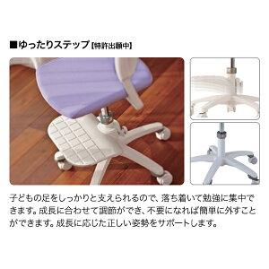 ハート型イトーキ2018ハート型回転学習チェア布張り抗菌・防臭加工KS3