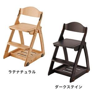 木製/学習チェア/KM46