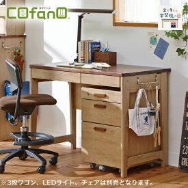 学習机 イトーキ コファーノ デスク 幅100cm CN-D10 /リビングデスク 薄型 勉強机