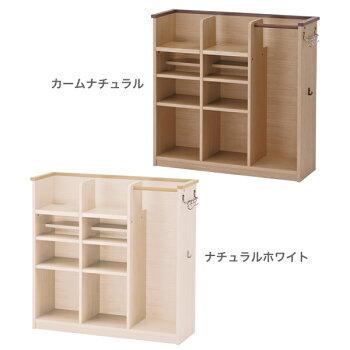 コファーノ/収納/お片付け/ラック/できラボ/幅100cm/CN-R10