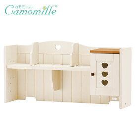 棚 上棚 小棚 イトーキ 学習机 カモミール セレクト シリーズ専用 幅100cm用 GCS-S10-82