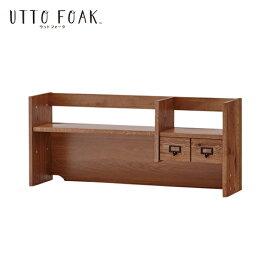 [全品対象【3%OFFクーポン】3/5金限り]棚 上棚 小棚 書棚 デスク用 天然木 木製 イトーキ ウットフォーク utto foak デスク 専用 UF-S10-9VB ITOKI 大人 ブルックリン かっこいい