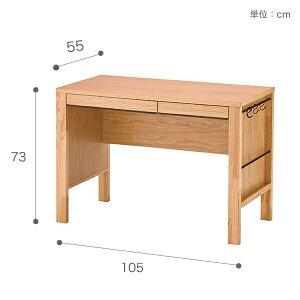 スクリプト/デスク/幅105cm/奥行55cm/SC-D105
