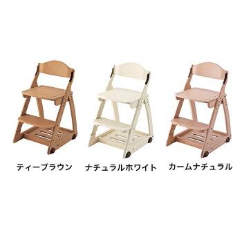 木製チェア/KM48