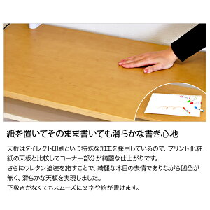 【Web限定】学習机イトーキmanicaマニカデスク・ラックセットMA-0