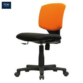 オフィスチェア ワークチェア ブラックフレーム 肘なし サリダチェア YL2 イトーキ 回転 昇降 キャスター イス いす 椅子 デスクチェア ITOKI サリダ SALIDA OAチェア テレワーク リモートワーク 在宅