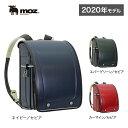 MOZ(モズ) ランドセル 2020年 モデル