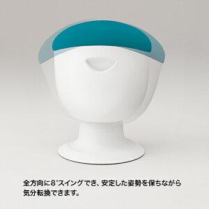 エッグノッグスツール【宅配便または自社便(設置付)選択商品】