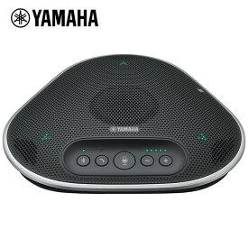 YAMAHA(ヤマハ) 遠隔会議用 スピーカーフォン YVC-300
