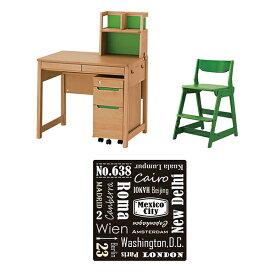 学習家具 3点セット ( 学習机[LEDライト付])+ 学習チェア + デスク用カーペット ) イトーキ ロロック 勉強机 椅子 学習いす シンプル 北欧 おしゃれ かわいい ナチュラル 天板 天然木 突板 ビーチ材 幅 90 cm 福袋