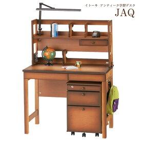 学習デスク 学習机 アンティーク イトーキ JAQ-F9Q 旧型 勉強机 勉強デスク ジュニアデスク キッズデスク キッズ家具 子供部屋 シンプル おしゃれ 子供デスク 子供机 送料込 送料無料