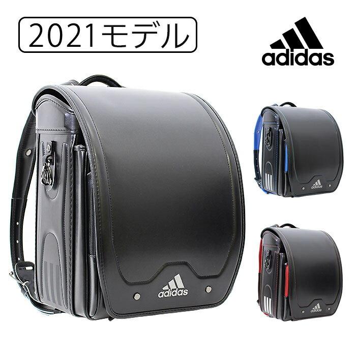 【2020年最新モデル】アディダス ランドセル A4フラットファイル キューブ型 adidas 男の子向け