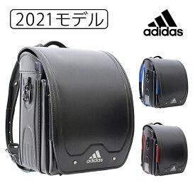 【2020年モデル】アディダス ランドセル A4フラットファイル キューブ型 adidas 男の子向け