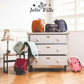 ランドセル Jolie Fille(ジョリフィーユ) 2021年 モデル 女の子 クノーク QNORQ 背カン フィットちゃん クラリーノ 6年保証 日本製 イトーキ 刺繍 ししゅう A4 フラットファイル 対応サイズ かわいい シンプル 花柄 ガーリー ラン活