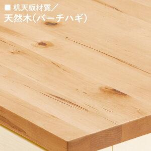イトーキ学習机天然木/イトーキ<組立サービス付>カモミールベーシックタイプ(LEDライト付)GC-F