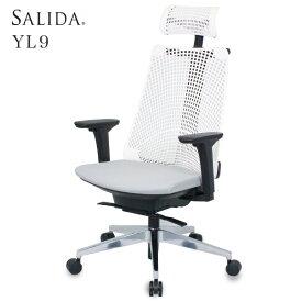 【SALE 3%OFFクーポン有 10/19-30限定】オフィスチェア イトーキ サリダチェア YL9 サリダ 回転 チェア 可動肘付