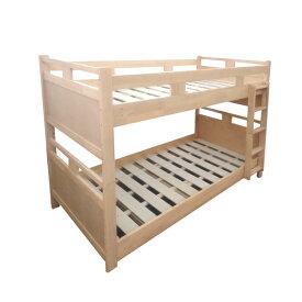 二段ベッド 低床 イトーキ CST-BS-BN 天然木