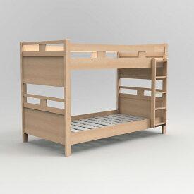 【3/20〜3/31 38000円引きクーポン】二段ベッド 天然木 低床 分割可 イトーキ CST-BS-BN 木製 ベッド