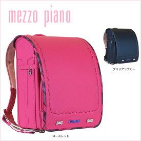 [【3%OFFクーポン】全品対象5/15土限り]ランドセル メゾピアノ mezzopiano ガーリーチェック 2022年 モデル