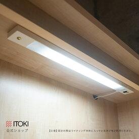 イトーキ ライティングデスク 専用ライト ZM-015W 照明 ITOKI