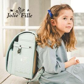 [【3%OFFクーポン】全品対象5/15土限り]ランドセル Jolie Fille (ジョリフィーユ) 2022年 モデル 女の子 クノーク QNORQ 背カン フィットちゃん クラリーノ 6年保証 日本製 イトーキ 刺繍 ししゅう A4 フラットファイル 対応サイズ かわいい シンプル 花柄 ガーリー