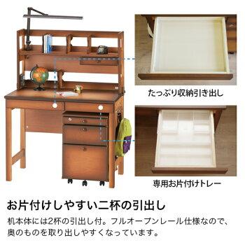 学習机/デスク/アンティーク/JAQ-F9Q