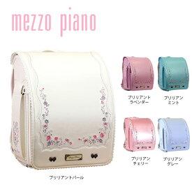 [【3%OFFクーポン】全品対象5/15土限り]ランドセル メゾピアノ mezzopiano クラシカルレネットプレミアム 2022年モデル ガーリー 女の子 日本製 国産