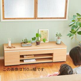 テレビボード テレビ台 120cm幅 ロータイプ モニター置き ローボード イトーキ ITOKI LiOLO(リオロ) YLL-L12