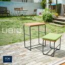デスク スタッキング M・Sセット UBIQ(ユビック) ミニデスク 小机 & 椅子 チェア 腰掛 セット 作業台 文台 テレワー…