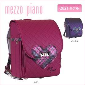 [【3%OFFクーポン】全品対象5/15土限り]ランドセル メゾピアノ mezzopiano ブライトハート 2022年 モデル リボン 女の子