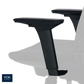 イトーキ サリダチェア YL6用 アジャスタブル肘 可動肘 肘 ヒジ のみ ITOKI SALIDA YL6-AEL チェアオプション