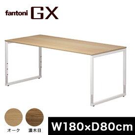 平机 Garage fantoni GX デスク 幅180cm 奥行80cm 上下昇降タイプ(高さ62?85cm)GX-188HJ