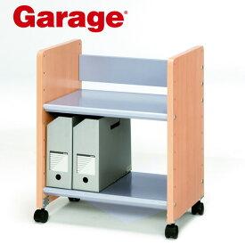 書類収納 Garage デスクインラック 平棚タイプ 木製 SL-600H