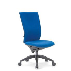 aico アイコ オフィスチェアー 椅子 事務イス 事務用チェア デスクチェア ハイバック 肘なし キャスター脚 OS-2245